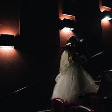Wedding photographer Elena Semenova (simka). Photo of 26.11.2016
