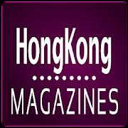 Hong Kong Magazines