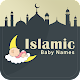 Islamic Baby Names Download on Windows