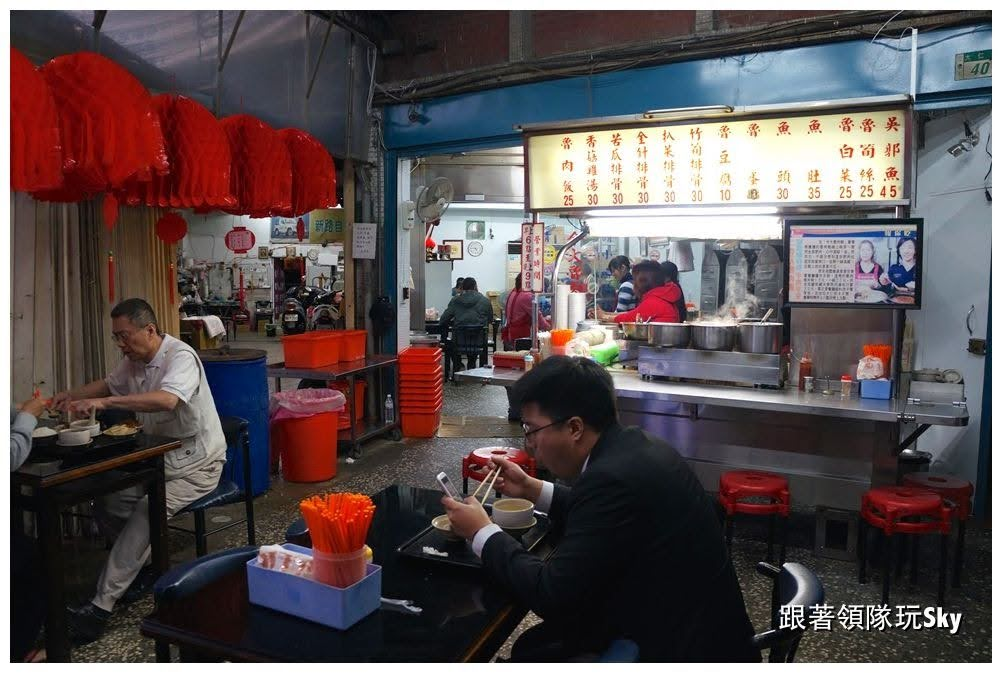 三重美食推薦【今大魯肉飯】隱藏版四大滷肉飯之一.近捷運菜寮站