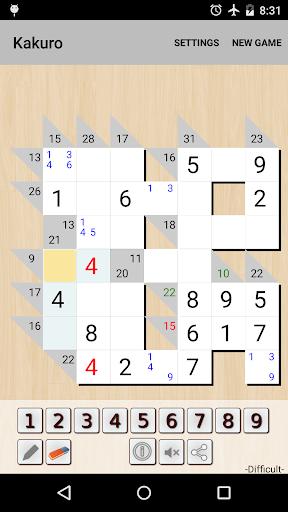 Kakuro - 數字填字遊戲