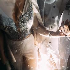 Wedding photographer Mila Getmanova (Milag). Photo of 05.11.2018