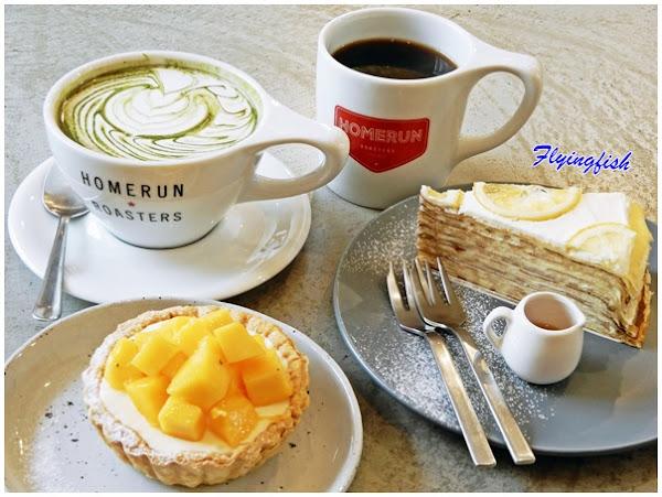 不定期回訪ㄟ質感工業風咖啡館愛店 – Homerun Roasters|基隆