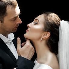 Wedding photographer Viktoriya Pasyuk (vpasiukphoto). Photo of 11.05.2018