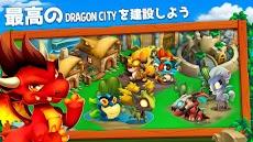 ドラゴンシティ: 育てて、進化させて、バトル!町を作ろう!のおすすめ画像1
