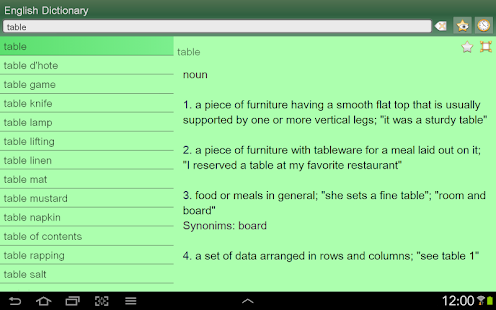 English Explanatory Dictionary - screenshot thumbnail