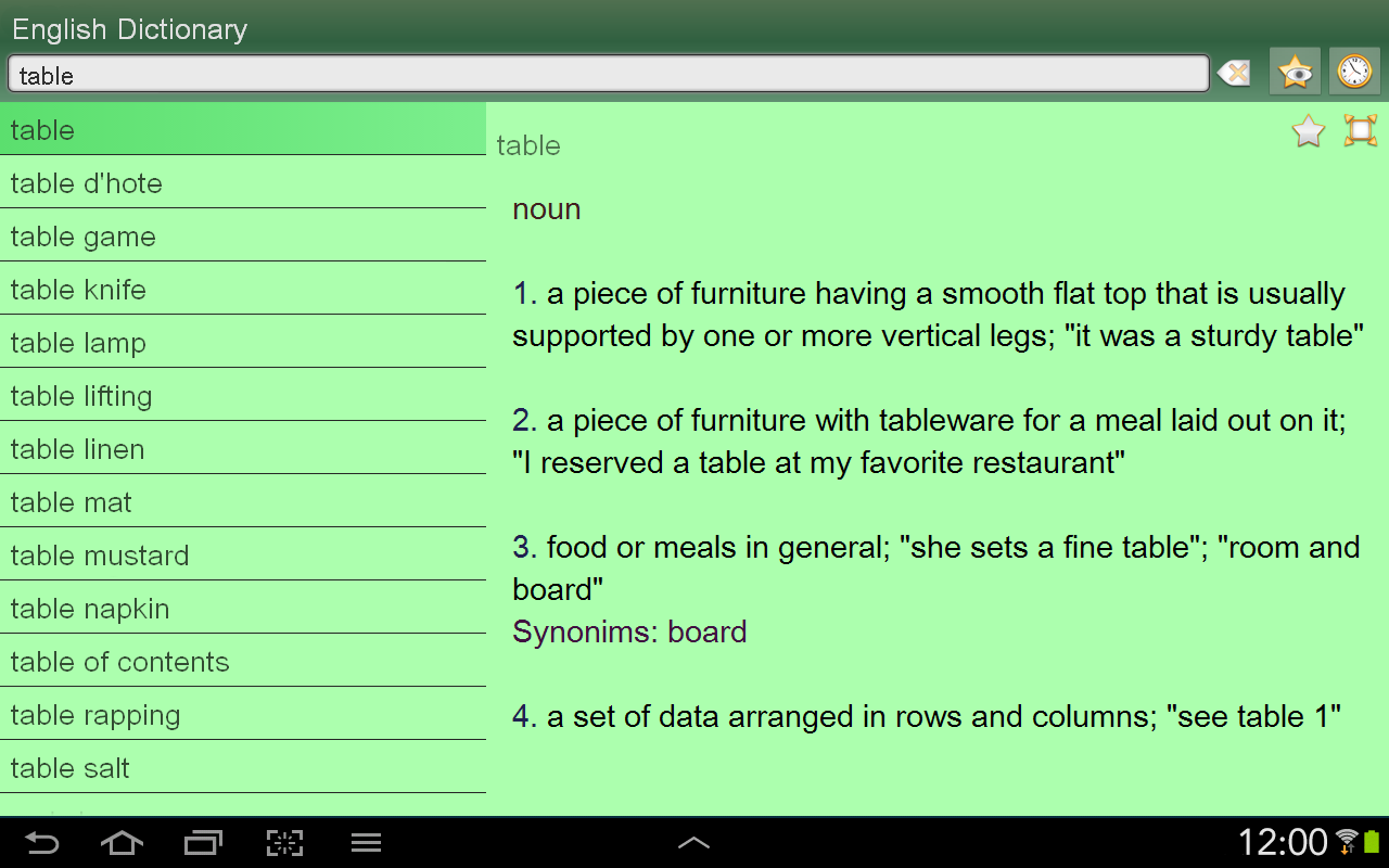 English Explanatory Dictionary - screenshot