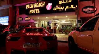 Palm Beach Hotel Dubai