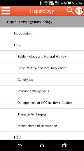 免費下載醫療APP|inPractice Hepatology app開箱文|APP開箱王