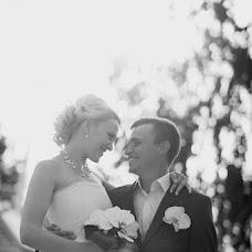 Wedding photographer Diana Nekhotyaschaya (DianaN). Photo of 15.07.2015