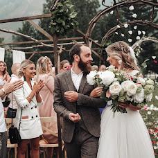 Wedding photographer Alina Kurchatova (Jacket). Photo of 06.11.2018