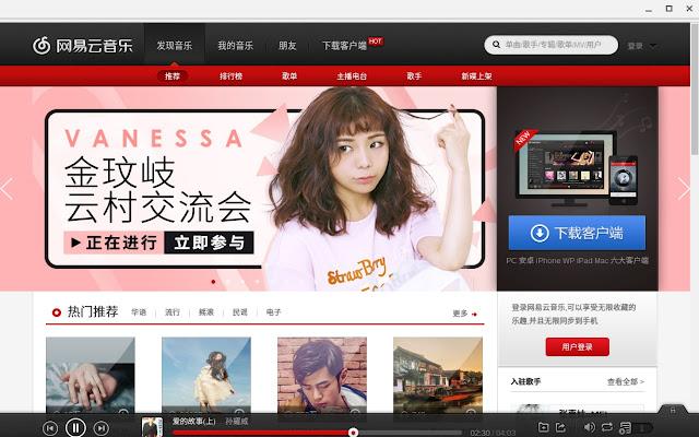 Netease Music - Chrome Web Store
