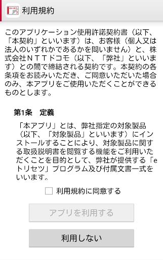 L-01J u53d6u6271u8aacu660eu66f8 Varies with device Windows u7528 2