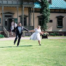 Wedding photographer Yuliya Dudina (dydinahappy). Photo of 05.10.2017