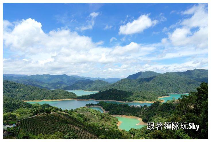 千島湖-八卦茶園-永安步道