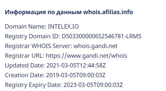 Отзывы об INTELEX: криптобиржа или пустышка?
