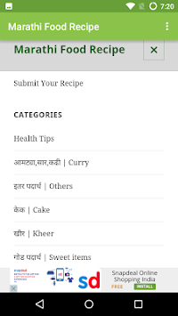 Download marathi food recipe apk latest version app for android devices marathi food recipe poster marathi food recipe poster forumfinder Gallery