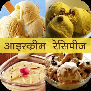 Ice cream sharbatjuice recipes in hindi apps para android no ice cream sharbatjuice recipes in hindi ccuart Images