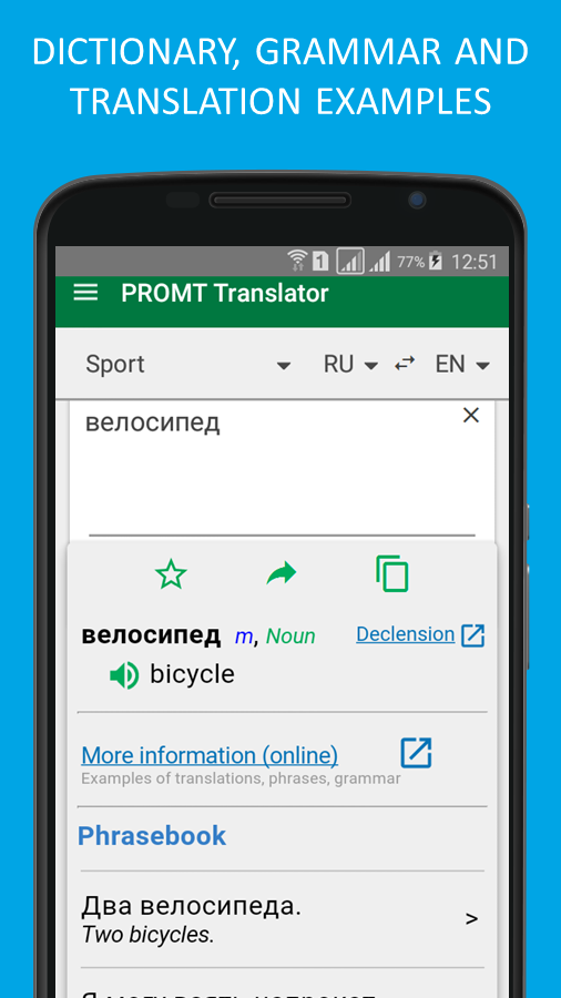 Offline Russian Translator- screenshot