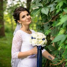 Wedding photographer Aleksandr Dudkin (Dudkin). Photo of 24.11.2016