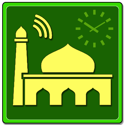 Adan, Quran, Qibla Locator