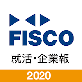 FISCO 2020就活・企業報