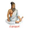 Thirukkural திருக்குறள் APK