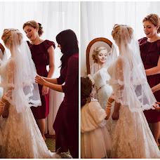 Wedding photographer Anastasiya Lebedeva (newsecret). Photo of 29.07.2016
