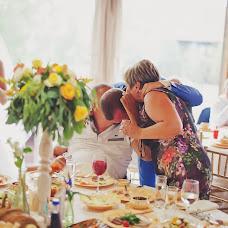Wedding photographer Anastasiya Chercova (Chertcova). Photo of 28.01.2018