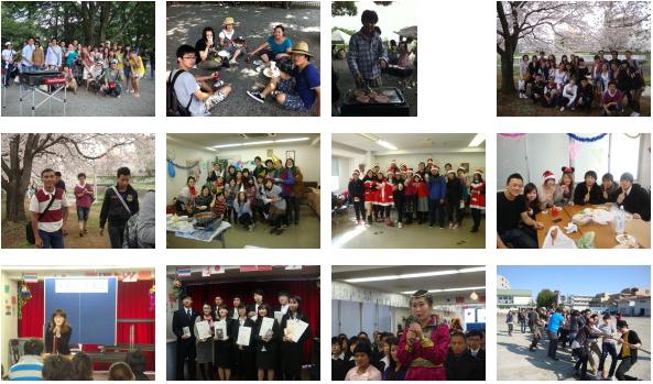 sinh viên học viện giao lưu quốc tế Tokyo