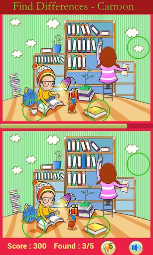 違いを見つける - 漫画を