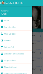Collector Kozhikode- screenshot thumbnail