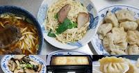 四海外省麵