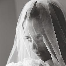 Wedding photographer André Mergulhão (mergulhao). Photo of 17.05.2017