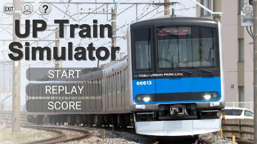 UP TRAIN SIMULATOR filehippodl screenshot 3