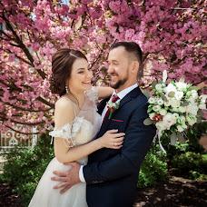 Wedding photographer Alisa Plaksina (aliso4ka15). Photo of 11.07.2018
