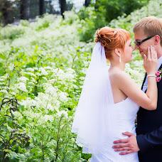 Wedding photographer Maryana Shiryaeva (Taria). Photo of 18.05.2014