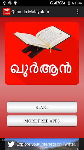 Quran In Malayalam Offline
