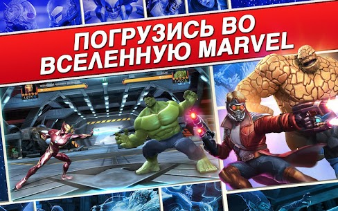 Marvel: Битва чемпионов Mod Apk Download For Android and Iphone 5