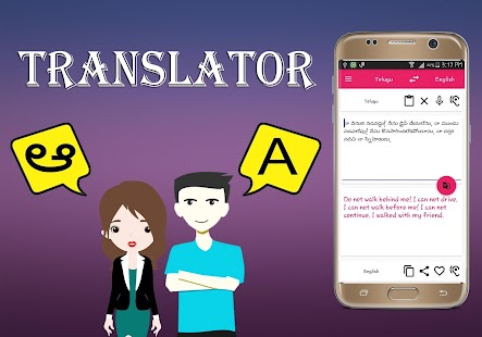 Telugu To English Translator- screenshot thumbnail