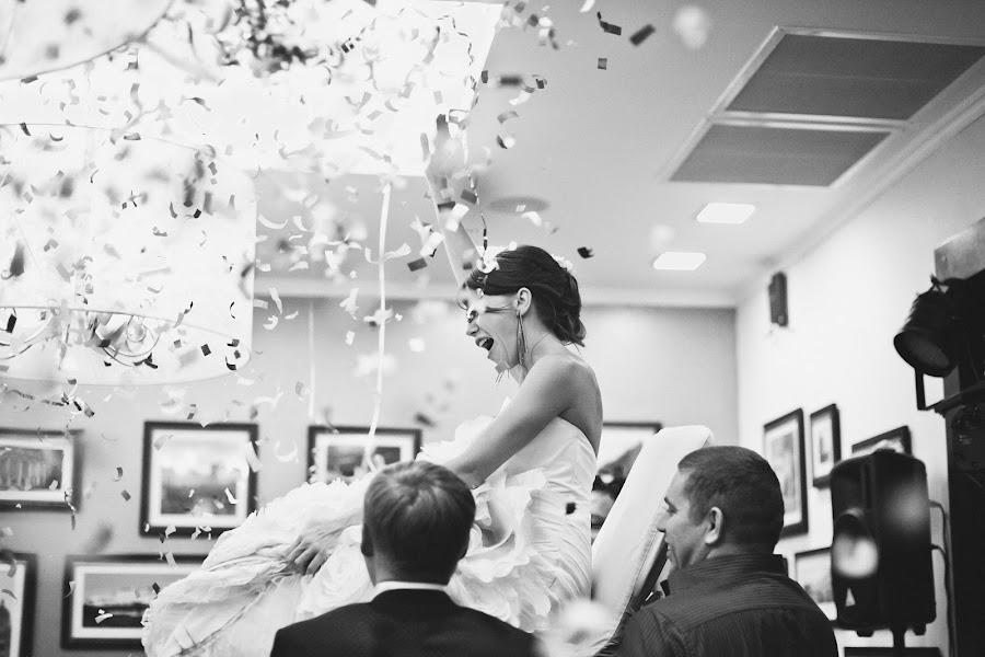 Wedding photographer Nadya Eva (Sisters). Photo of 23.03.2016