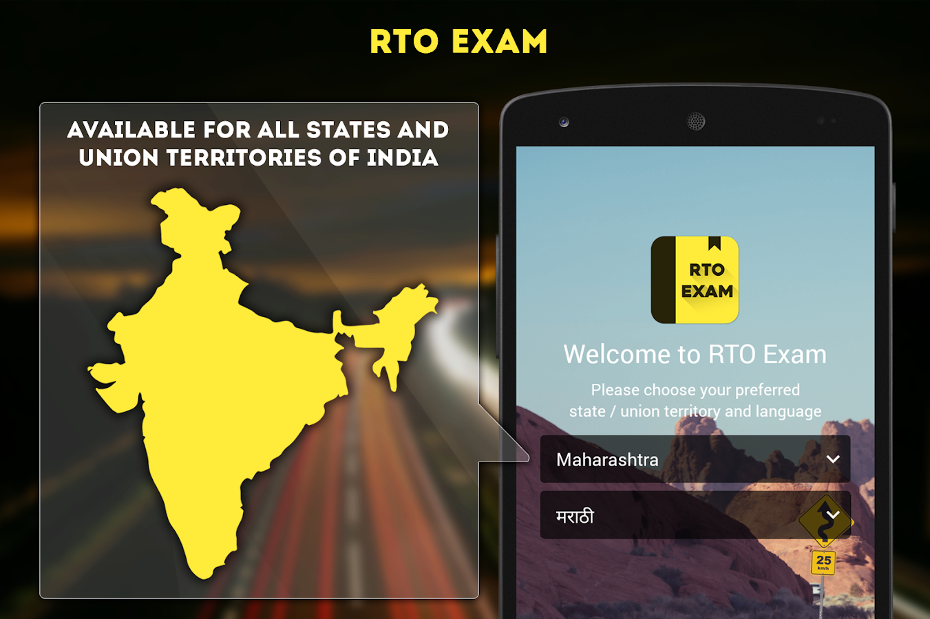 RTO Exam: Driving Licence Test- screenshot