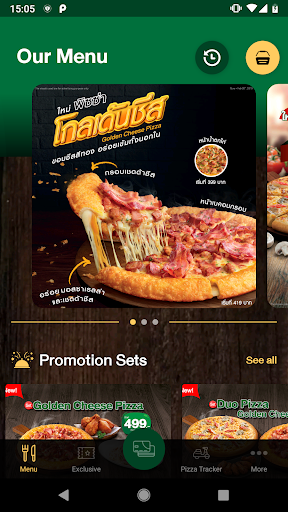 The Pizza Company 1112. 2.6.0.2402 screenshots 1