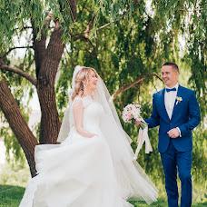 Wedding photographer Anastasiya Bilenko (BilenkoAS). Photo of 13.06.2018