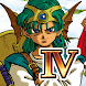 DRAGON QUEST IV - Androidアプリ