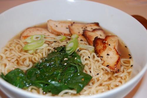 Photo Udon Noodle Bar
