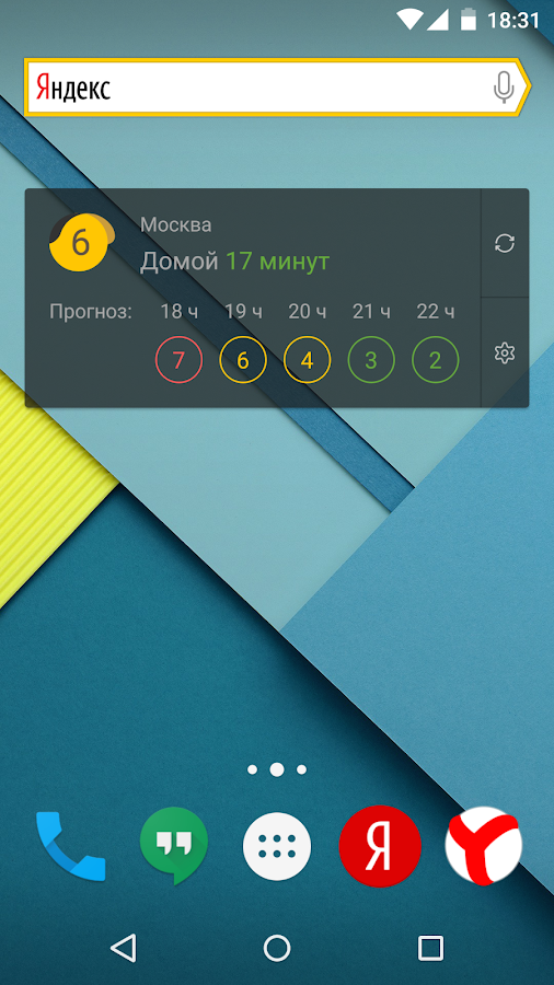 Карту yandex для телефона samsung