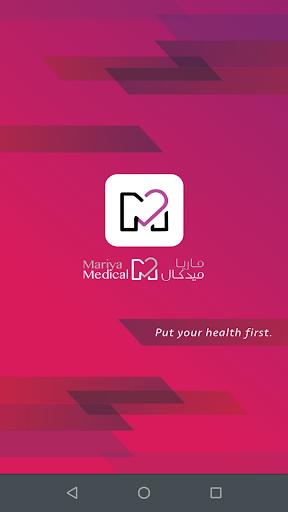Mariya Medical screenshot 1