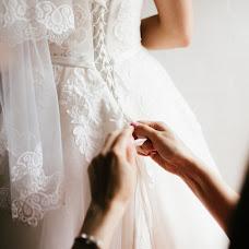 Wedding photographer Daria Seskova (photoseskova). Photo of 19.10.2017