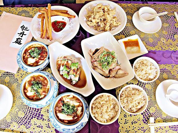 牡丹庭 漢風料理|優雅享受大中華文化料理|貓咪中途之家
